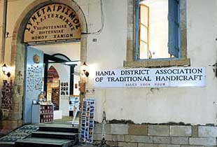 Association Of Art Handicrafts Producers