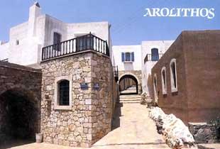 Arolithos - Paradosiako Kritiko Chorio