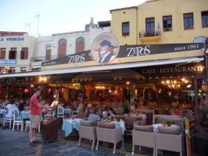 Zepos Restaurant