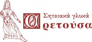 Sweet Shop Aretousa